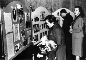 Выставка, посвященная Ф. И. Шаляпину (1992 год)