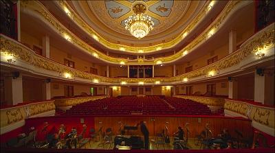 фото театр оперы и балета